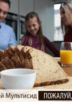 Совершенный хлеб со вкусом и пользой
