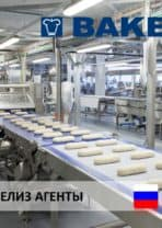 Эффективные продукты российского производства компании Bakels: агенты для смазки